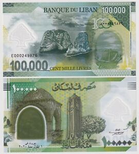 Lebanon 100000 Livres 2020 P-New Commemorative Polymer UNC