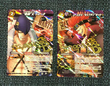 One Piece Miracle Battle Carddass OP11 Miracle Rare 80-85