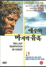 THE LAST TEMPTATION OF CHRIST   NEW  DVD
