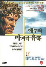 THE LAST TEMPTATION OF CHRIST   NEW  DVD