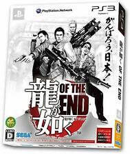 Ryu ga Gotoku OF THE END PS3 Sega Sony PlayStation 3 From Japan