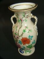 Vintage Small Chinese Pink Vase  w Handles Floral Gilded Design 6'' High Decor