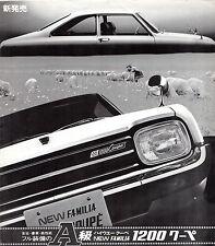 Mazda Familia 1200 Coupe 1968-69 Japanese Market JDM Foldout Sales Brochure