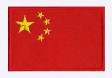Ecusson à coudre brodé patch patche drapeau Chine China 70 x 45 mm Monde