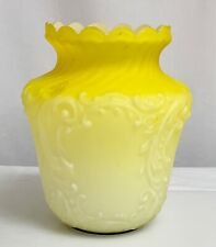 Antique Yellow Cased Satin Glass Peg Oil Lamp Shade -  59976