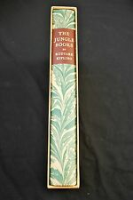 Kipling's The Jungle Books Heritage Press with slip case illustrated 1968