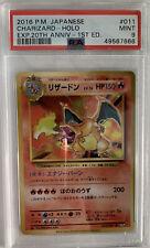 Pokemon   Charizard 20th Anniversary 013/087 CP6 PSA 9  1St édition 2016 Display