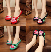Womens Chinese Embroidered Flat Shoes Slippers Folk Floral Cloth Shoes Handmade