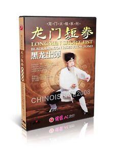 Longmen-styleTaichi - Long men Short Fist - Black Dragon Rises From Pond DVD