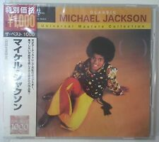 Michael Jackson Universal Master Collection CD Japon UICY-90465