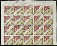 Chad 1962 Hippopotamus & Gonoa Kudu MNH Block Of 40 Stamps #V10252