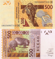 WEST AFRICAN STATES, NIGER, 500 Francs, 2019, Code H, PNew (not in catalog), UNC