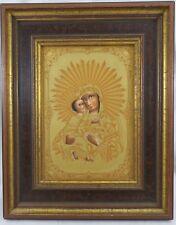 Porzellan Ikone / Wandbild - Ikone aus der Moskauer Schule 1986 / 2000 - Drache