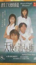 NEW Original Japanese Drama VCD Tenshi ga kieta machi 天使が消えた街 Sakai Noriko 酒井法子