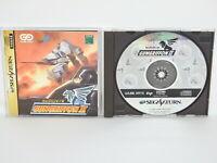 GUNGRIFFON II 2 Sega Saturn Japan ss
