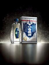1x Bottles 20ml Hoe Hin Pak Fah Yeow White Flower Oil Embrocation Analgesic Balm