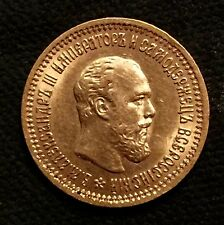 RUSSIA 5 ROUBLES GOLD ALEXANDER III 1889