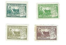 East China 1949 Victory in North Kiangsu 7. May WM: None Perforation: 9-11