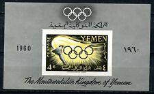 Yemen 1960  Scott # 99, souvenir sheet, MNH, Olympics, 4B