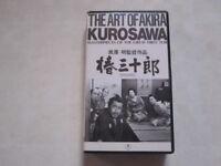 Akira Kurosawa Tsubaki sanjuro japanese movie VHS japan  Toshiro Mifune