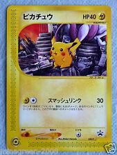 HTF JAPAN POKEMON e CARD Pokémon Festa 2002 LTD PROMO PIKACHU 038/P ID:Z-26-a NM