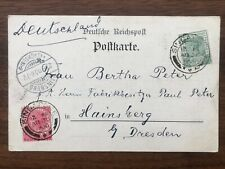 STRAITS SETTLEMENTS OLD POSTCARD CHINESE TEMPLE SINGAPORE TO GERMANY 1900 !!