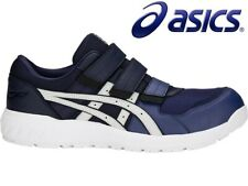 New asics Safety Shoes Winjob CP205 1271A001 Freeshipping!
