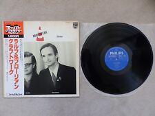 KRAFTWERK - RALF HUTTER AND FLORIAN SCHNEIDER - JAPAN JAPANESE LP VINYL WITH OBI