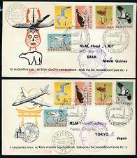 ZOMER '61,752/756 OP 2 1E VL. -TOKYO EN BIAK,BEIDE BLAUW R.AMUNDSEN VIGNET Zk837