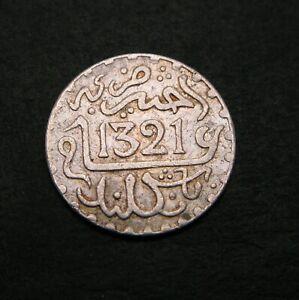 MOROCCO 1/20 Rial (1/2 Dirham ) AH 1321 - Silver - XF- - 2209 *