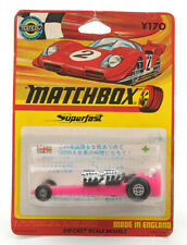 Japanese Issue Matchbox Superfast MB-64 Slingshot Dragster In Blister Pack *MOC*