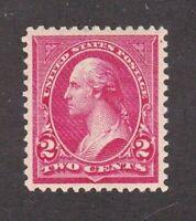 United States stamp #267, MHOG, XF - Superb, type 3, 1895, SCV $32.50