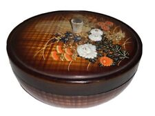 Vintage Otagiri Japanese Lacquered Covered Dish Bowl Asian Hand Crafted Japan