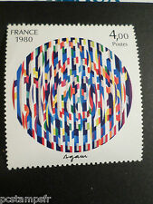FRANCE 1980, timbre 2113, ART MODERNE, AGAM, neuf**, VF MNH STAMP, PAINTING