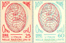 EBS Italy 1956 - United Nations Membership - Unificato 806-807 MNH**