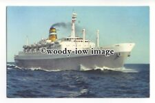 LS0866 - Holland America Line Liner - Statendam - postcard