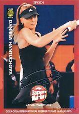 Daniela Hantuchova 2015 Epoch IPTL Tennis Silver Foil Facsimile Signature #14/20
