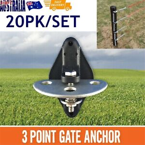 GATE ANCHOR 3 POINT (20PK) INSULATOR ELECTRIC FENCE