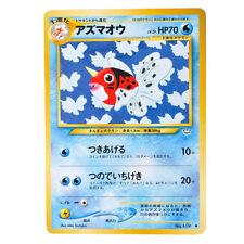 Water 1x Quantity Pokémon Individual Cards