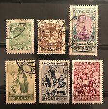 old russia stamps | eBay