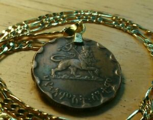 """""""Lion of Judah"""" African Bronze Coin Pendant w/24"""" 18KGF Gold Filled 3mm Chain"""