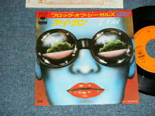 "A FLOCK OF SEAGULLS Japan 1982 07SP 672 NM 7""45 I RAN"