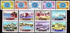Libanon Lebanon 1967 ** Mi.997/09 Tourismus Tourism Gebäude Buildings Tempel