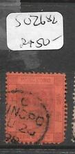 HONG KONG TREATY PORT (P0402B) NINGPO   10C  SG 682 INDEX C CDS   VFU