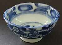 Chinese export blue & white vintage pre Victorian oriental antique small bowl A