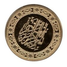 1 oz Saudi Arabia Bismillah round Gold Plated token. Uncirculated
