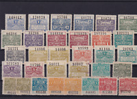 santa fe 1921  mounted mint and used fiscal revenue  stamps ref r14952