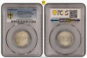 China coin silver 1909-1911 Kwangtung 20C 宣统元宝 PCGS UNC Detail