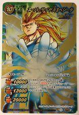 Dragon Ball Miracle Battle Carddass DB06 Super Omega 7