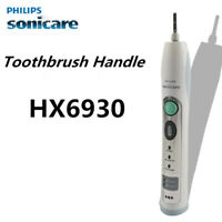 NEW Philips Sonicare Flexcare HX6910/HX6920/HX6930 Toothbrush HX6930 Handle